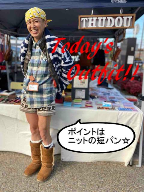 "<span class=""title"">【THUDOU通信】THUDOU橘さんのファッションチェーーック!!!</span>"